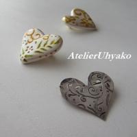 Uhyako
