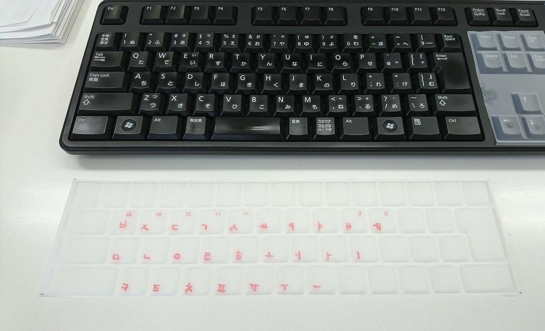 keyboardcover1.jpg