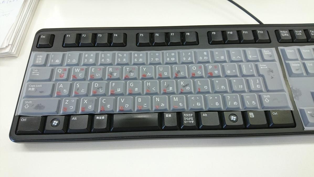 keyboardcover2.jpg