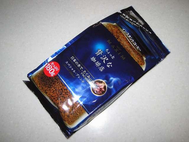 お手軽においしいコーヒーを飲みたいのなら、ちょっと贅沢な珈琲店インスタントコーヒーがオススメ!