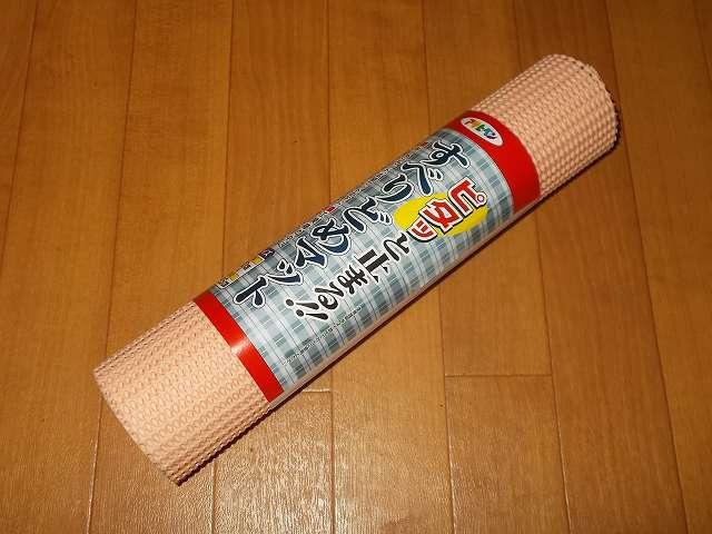 アサヒペン すべりどめマット 30cm×125cm LF11-30P パステルピンク 購入