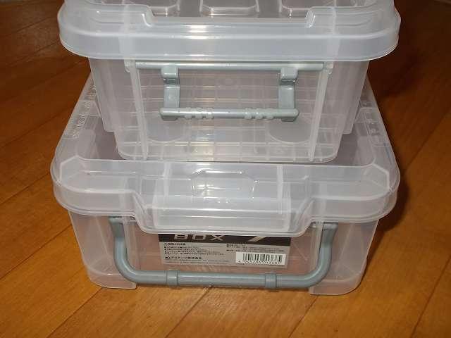 Astage アステージ NC ボックス #1.5 [W 約20.5×D 約16×H 約9.4cm] と Astage アステージ NC ボックス #7 [W 約20×D 約34.9×H 約11.1cm] フタの留め具を外したところ
