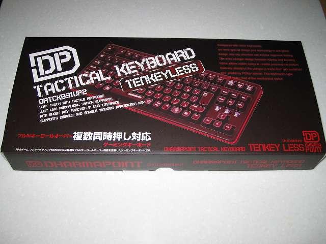 周辺機器選定 キーボード ダーマポイント タクティカルキーボード DRTCKB91UP2