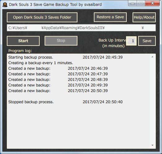 ダークソウル3 セーブデータ自動バックアップツール Dark Souls 3 Save Game Backup Tool、ダークソウル3 を起動した状態で Start ボタンをクリックすると、設定したバックアップ間隔(分)でセーブデータが自動的にバックアップされる