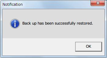 ダークソウル3 セーブデータ自動バックアップツール Dark Souls 3 Save Game Backup Tool、セーブデータのリストア(巻き戻し)方法、セーブデータのリストア(巻き戻し)成功画面