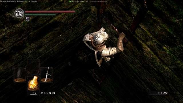 Steam 版 DARK SOULS with ARTORIAS OF THE ABYSS EDITION DSfix 60fps 化によるバグ、梯子(はしご)を早く降りた際に地面に埋まりそのまま落下する現象、ある程度落ちると落下死(YOU DIED)する、落下中はプロロ(プロファイルロード)可能、画像は城下不死教区、黒騎士大剣がいる塔の地下梯子(はしご)