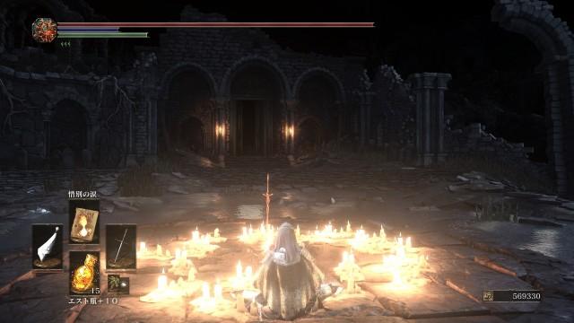PC 版 ダークソウル3 DARK SOULS 3 ReShade Incandescent Reshade - Performance v1.5、篝火 灰の墓所 英雄グンダ