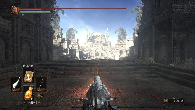 PC 版 ダークソウル3 DARK SOULS 3 ReShade Incandescent Reshade - Performance v1.5、篝火 古竜の頂 無名の王
