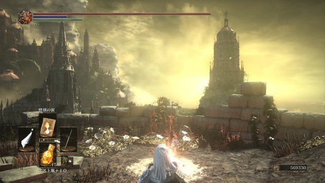 PC 版 ダークソウル3 DARK SOULS 3 ReShade Incandescent Reshade - Performance v1.5、篝火 輪の都 王廟の見張り