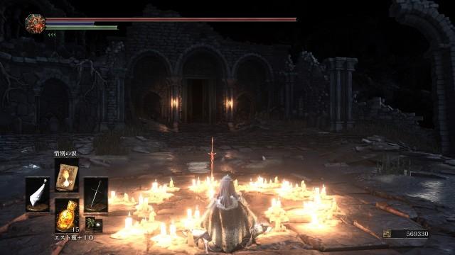 PC 版 ダークソウル3 DARK SOULS 3 ReShade Incandescent Reshade - Performance Lite 版 v1.5、篝火 灰の墓所 英雄グンダ