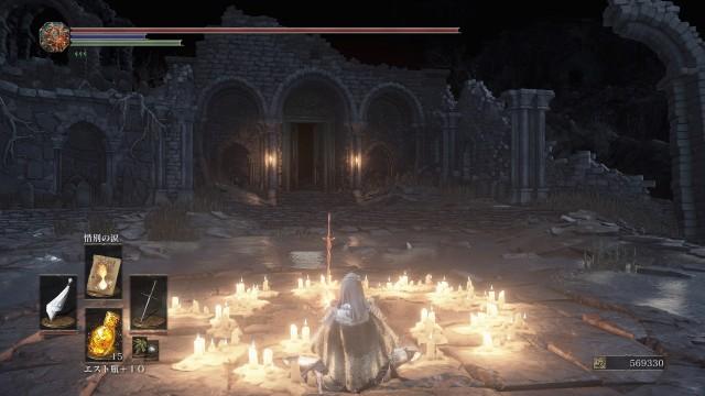 PC 版 ダークソウル3 DARK SOULS 3 ReShade なし(グラフィック変更 Mod なし、バニラ状態)、篝火 灰の墓所 英雄グンダ