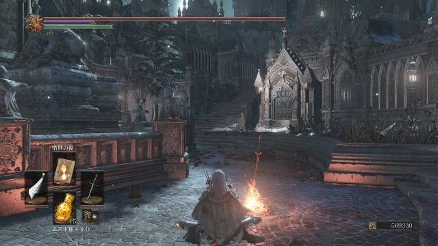 PC 版 ダークソウル3 DARK SOULS 3 ReShade なし(グラフィック変更 Mod なし、バニラ状態)、篝火 冷たい谷のイルシール イルシール市街