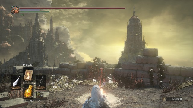 PC 版 ダークソウル3 DARK SOULS 3 ReShade なし(グラフィック変更 Mod なし、バニラ状態)、篝火 輪の都 王廟の見張り
