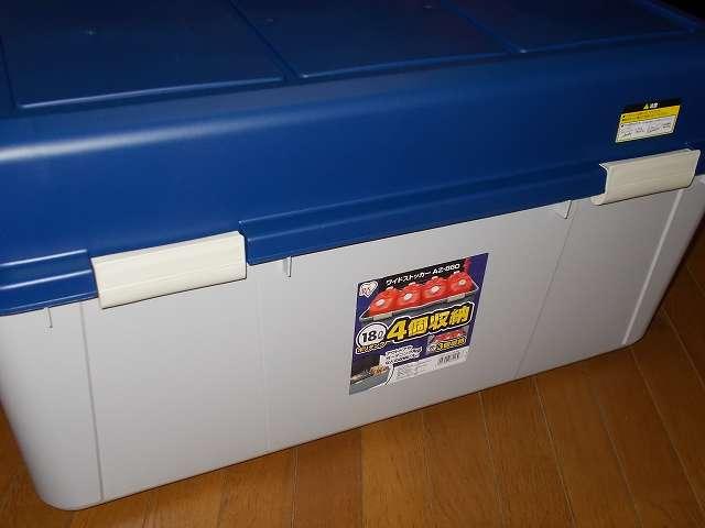 アイリスオーヤマ ワイドストッカー AZ-860 購入