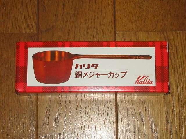 Kalita 銅メジャーカップ 購入
