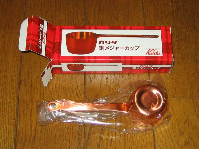 Kalita 銅メジャーカップ 開封