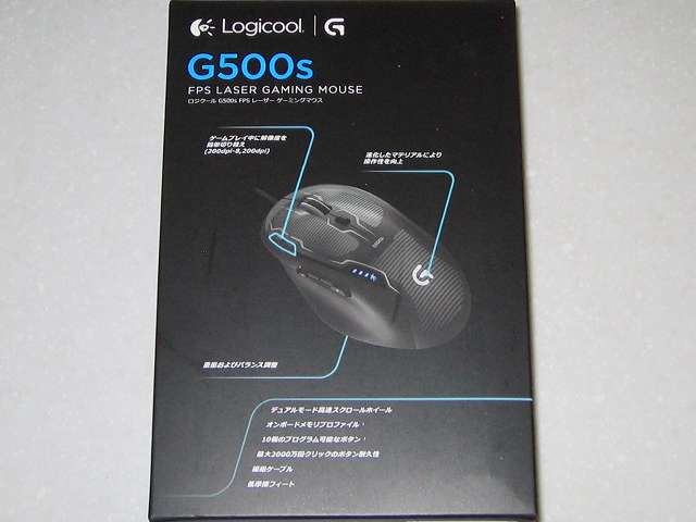 ロジクール G500s レーザーゲーミングマウス パッケージ箱裏面