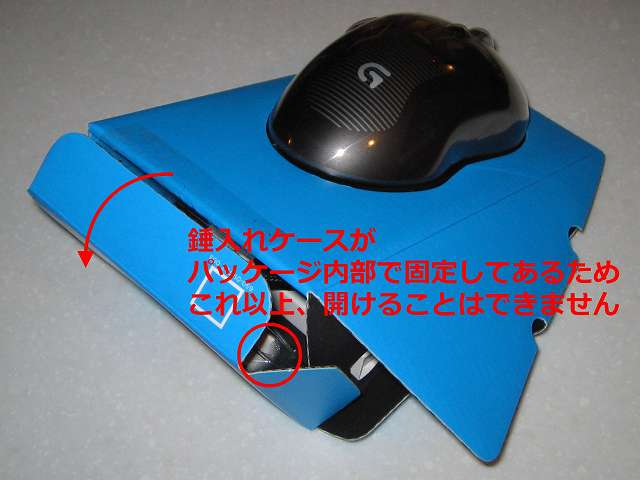 ロジクール G500s レーザーゲーミングマウス パッケージ開封作業