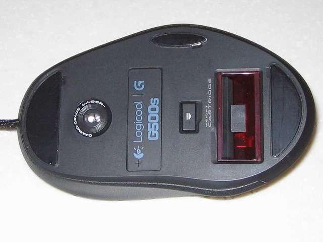 ロジクール G500s レーザーゲーミングマウス 底面、マウスソール、センサー、ウェイトカートリッジボタンとウェイトカートリッジ取り出しボタン