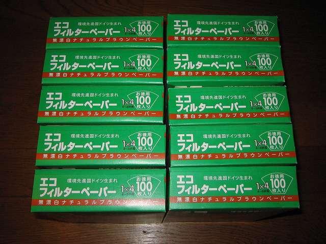 Melitta エコフィルターペーパー ブラウン 100枚入 10パックセット Eco PA 1×4G 10パックセット