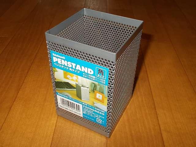 ナカバヤシ パンチングメタル ペンスタンド 角型 シルバーメタリック PS-K1SM 購入
