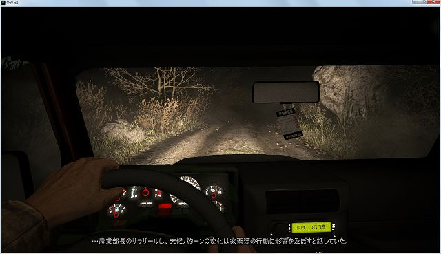 Steam 版 Outlast 管理区域 公式日本語字幕 その1
