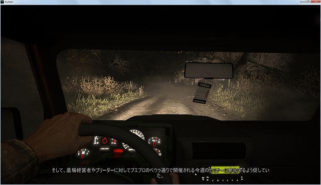 Steam 版 Outlast 管理区域 公式日本語字幕 その2