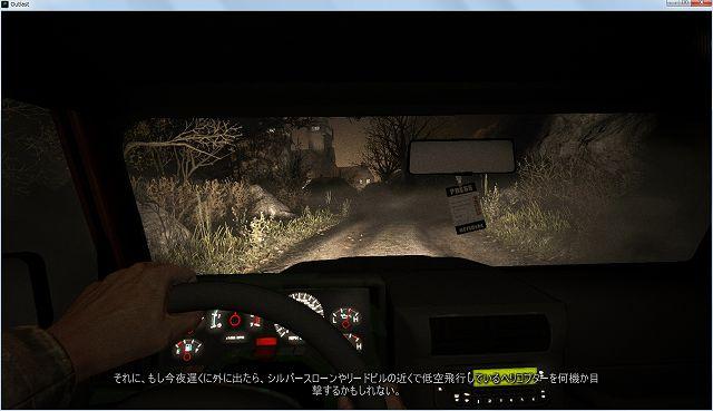 Steam 版 Outlast 管理区域 公式日本語字幕 その3