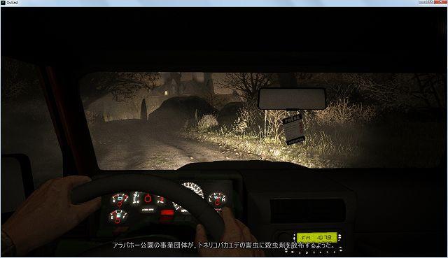 Steam 版 Outlast 管理区域 公式日本語字幕 その4
