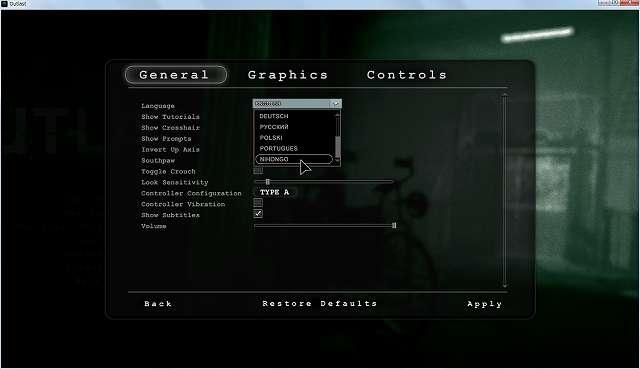 Steam 版 Outlast 公式日本語化の変更方法、ゲームタイトル画面から Option → General にある Language から NIHONGO を選択すると公式日本語訳になる