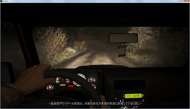 Steam 版 Outlast 管理区域 有志非公式日本語字幕 その1