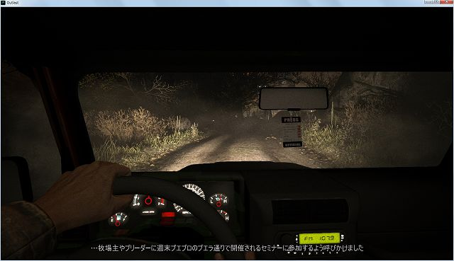 Steam 版 Outlast 管理区域 有志非公式日本語字幕 その2