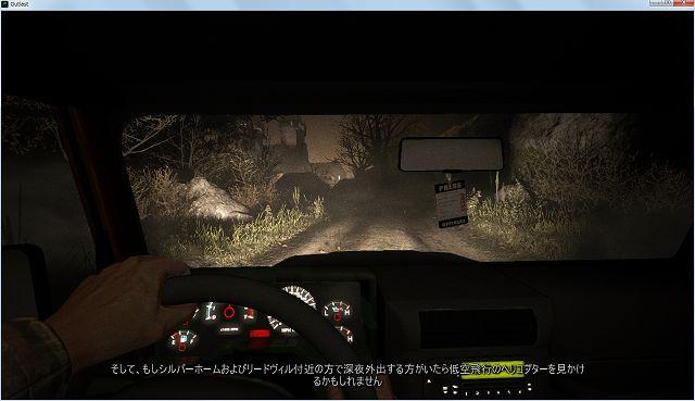 Steam 版 Outlast 管理区域 有志非公式日本語字幕 その3