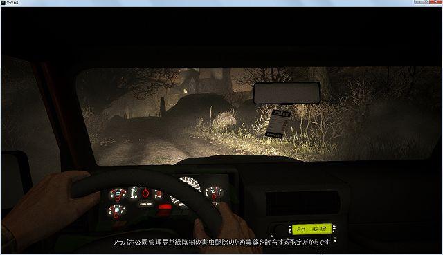 Steam 版 Outlast 管理区域 有志非公式日本語字幕 その4