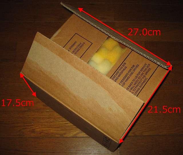 Seagate ハードディスク RMA 梱包箱 幅 27.0cm×奥行 21.5cm×高さ 17.5cm
