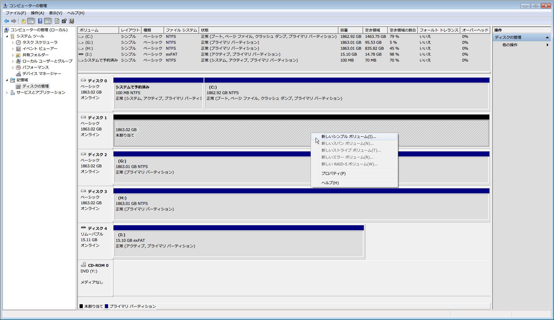 ディスクの管理画面 ディスク 1 に未割り当てと認識された Seagate 2TB ハードディスク ST2000DM001/EWN、未割り当てのところをクリックすると斜線表示になり選択状態になる。右クリックから新しいシンプルボリュームをクリック