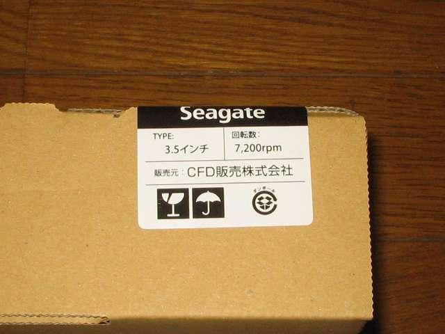 Amazon.co.jp 限定 Seagate 2T ハードディスク ST2000DM001/EWN メーカー保証2年+1年延長保証付き 販売元 CFD 販売株式会社