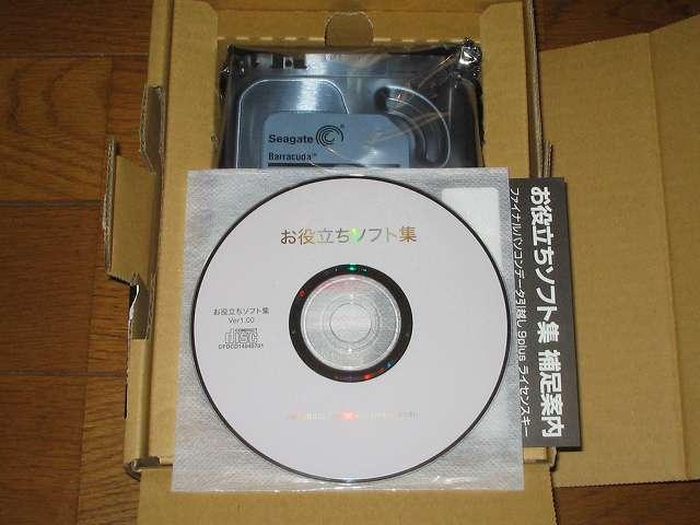 Amazon.co.jp 限定 Seagate 2T ハードディスク ST2000DM001/EWN メーカー保証2年+1年延長保証付き 付属品、お役立ちソフト集 Ver 1.00 ディスク、お役立ちソフト集 補足案内 ファイナルパソコンデータ引越し 9 plus ライセンスキー