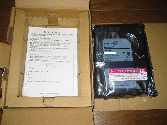 Amazon.co.jp 限定 Seagate 2T ハードディスク ST2000DM001/EWN メーカー保証2年+1年延長保証付き 製品保証書