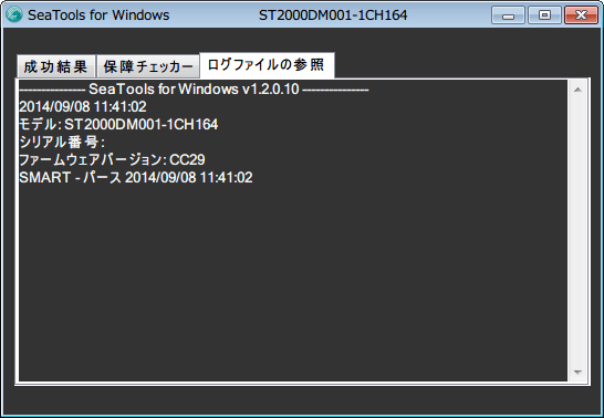 SeaTools for Windows 1.2.0.10、S.M.A.R.T. チェック 成功結果をクリックするとログ内容が表示、ログファイルの参照タブ