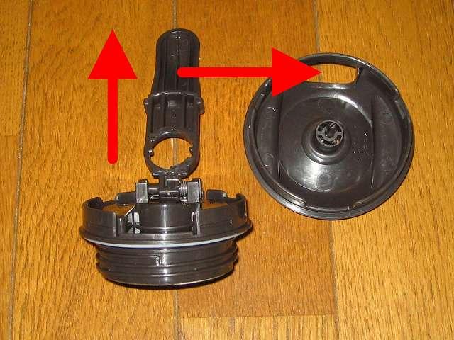 TIGER コーヒーメーカー 真空ステンレスサーバータイプ カフェブラック 8杯用 ACW-S080-KQ サーバーフタのレバーから部品取り出したところ