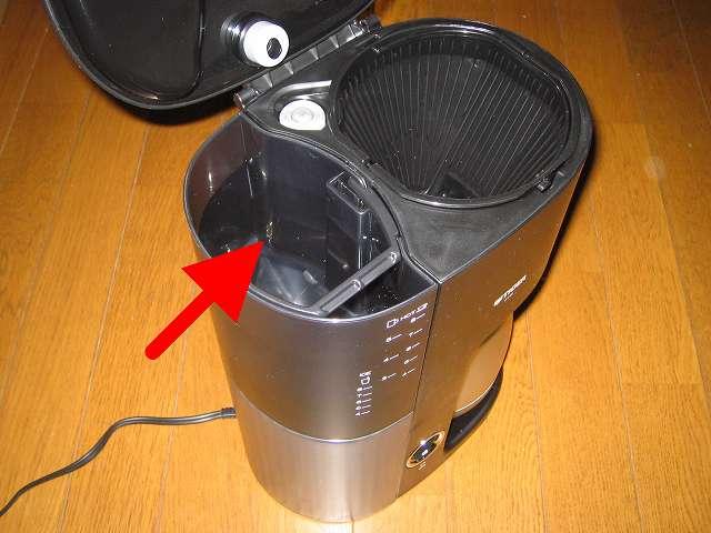 TIGER コーヒーメーカー 真空ステンレスサーバータイプ カフェブラック 8杯用 ACW-S080-KQ 本体内洗浄作業 水タンクに水を入れる