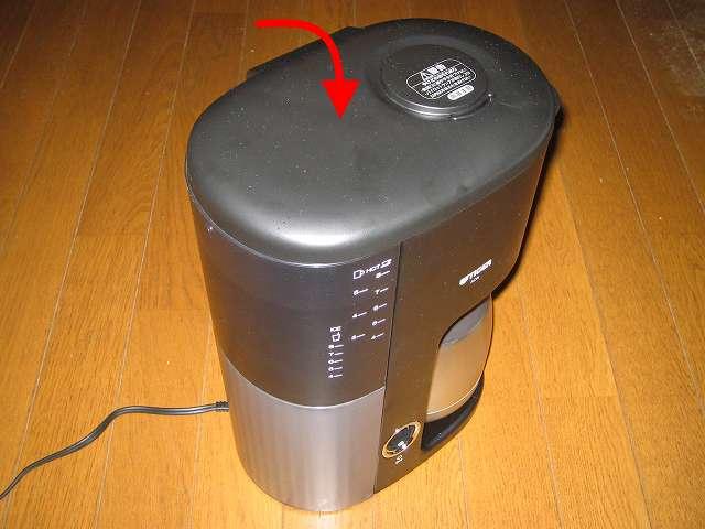 TIGER コーヒーメーカー 真空ステンレスサーバータイプ カフェブラック 8杯用 ACW-S080-KQ 本体内洗浄作業 コーヒーメーカー本体フタを閉じる