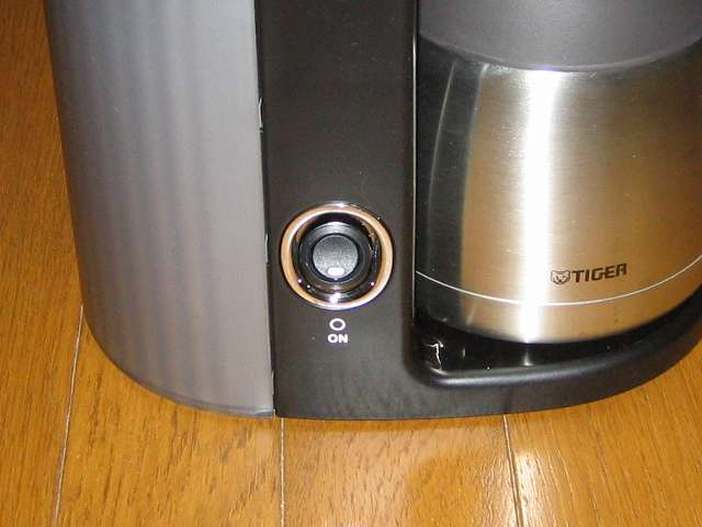TIGER コーヒーメーカー 真空ステンレスサーバータイプ カフェブラック 8杯用 ACW-S080-KQ 本体内洗浄作業 約 10分経過後、ランプが消灯して本体内洗浄ドリップ完了