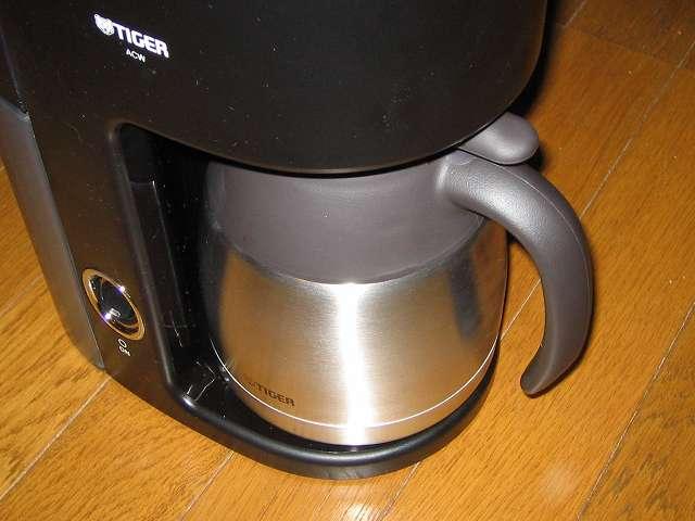 TIGER コーヒーメーカー 真空ステンレスサーバータイプ カフェブラック 8杯用 ACW-S080-KQ 本体内洗浄作業 ドリップ後のフタ裏の水滴