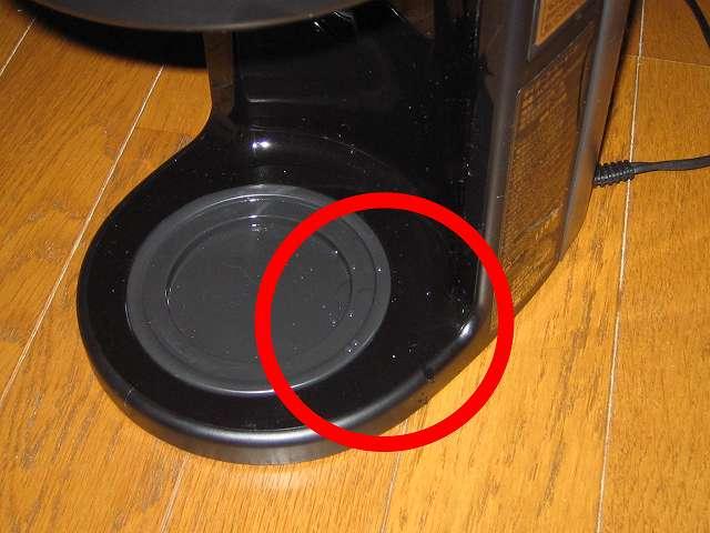 TIGER コーヒーメーカー 真空ステンレスサーバータイプ カフェブラック 8杯用 ACW-S080-KQ 本体内洗浄作業 ドリップ後の真空ステンレスコーヒーサーバー置き場の水滴