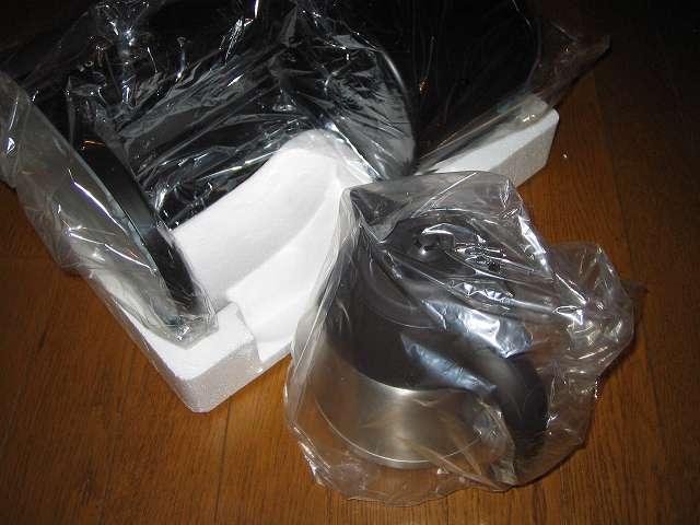 TIGER コーヒーメーカー 真空ステンレスサーバータイプ カフェブラック 8杯用 ACW-S080-KQ 真空ステンレスサーバーをコーヒーメーカー本体から取り外す
