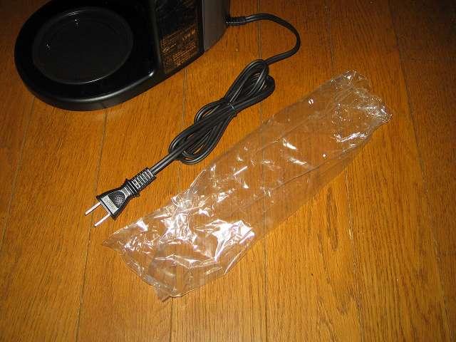 TIGER コーヒーメーカー 真空ステンレスサーバータイプ カフェブラック 8杯用 ACW-S080-KQ 電源コード包装袋取り外し