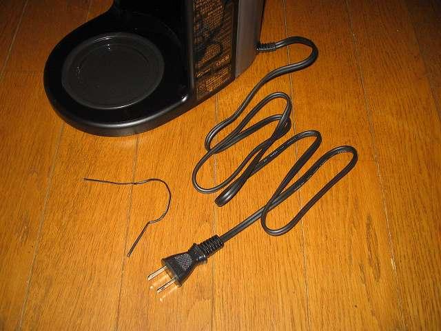 TIGER コーヒーメーカー 真空ステンレスサーバータイプ カフェブラック 8杯用 ACW-S080-KQ 電源コードビニールタイ外し