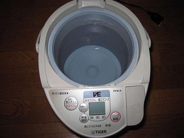 タイガー 電気まほうびん とく子さん 3L PVW-A300 通常通り沸かすため水を入れる